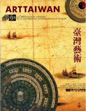Web-Taiwan-95