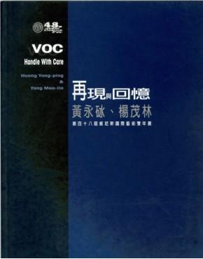 Web-VOC-99