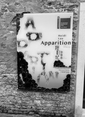 Great success with over 65.000 visitors for Heidi Lau: Apparition,  Exhibit from Macao, China in the BIENNALE ARTE 2019