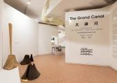 The Grand Canal - Biennale Arte