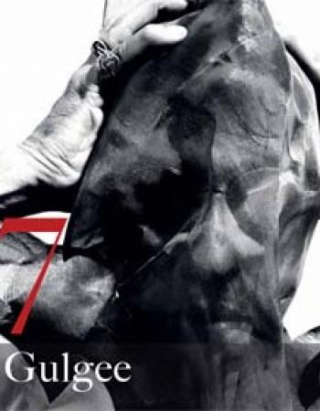 Amin Gulgee 7.7 | Mattatoio