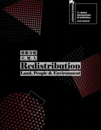 HONG KONG | BIENNALE ARCHITETTURA 2021