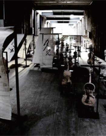 From La Biennale di Venezia & OPEN to MACRO.  International Perspectives #4 | LI CHEVALIER Trajectory of Desire